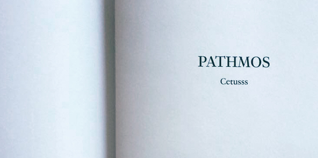Path-01